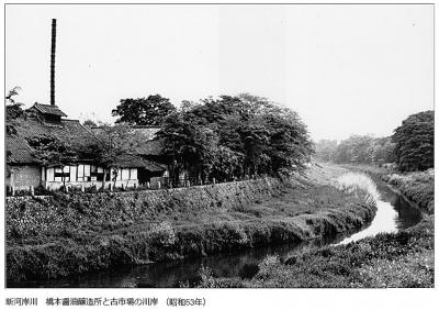 橋本醸造所写真昭和53年