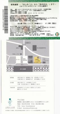 tizu_20170619200434d29.jpg
