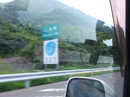 ここから広島