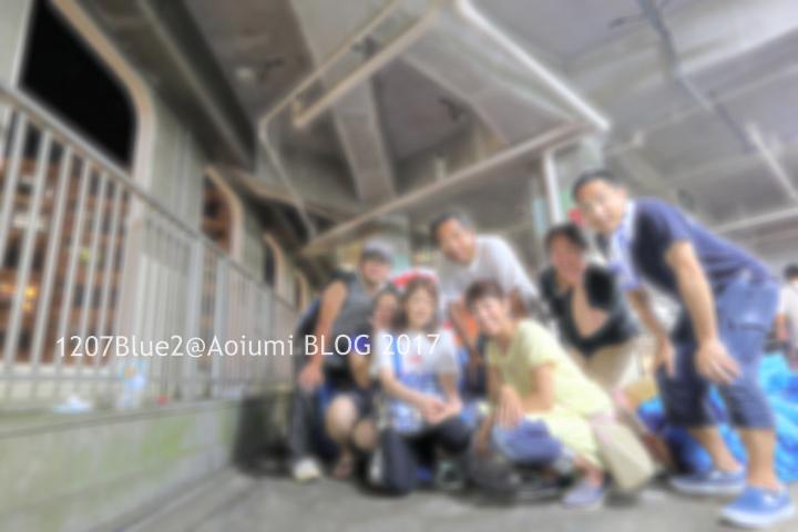 5D4_9771_170716_1207Blue.jpg