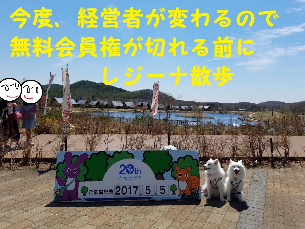 20170505_102410.jpg