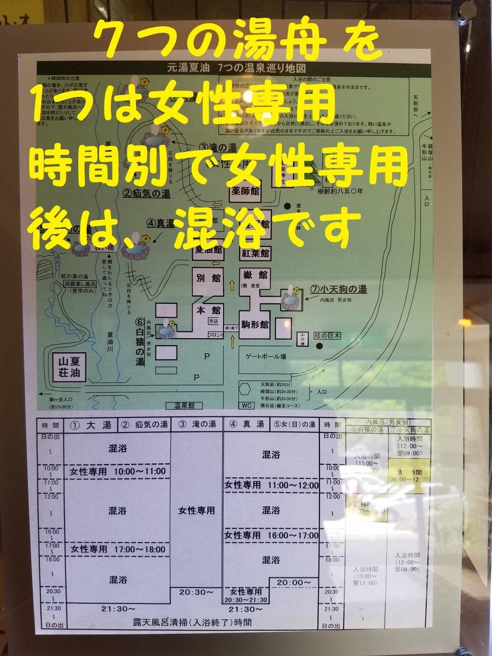 20170702_104841.jpg