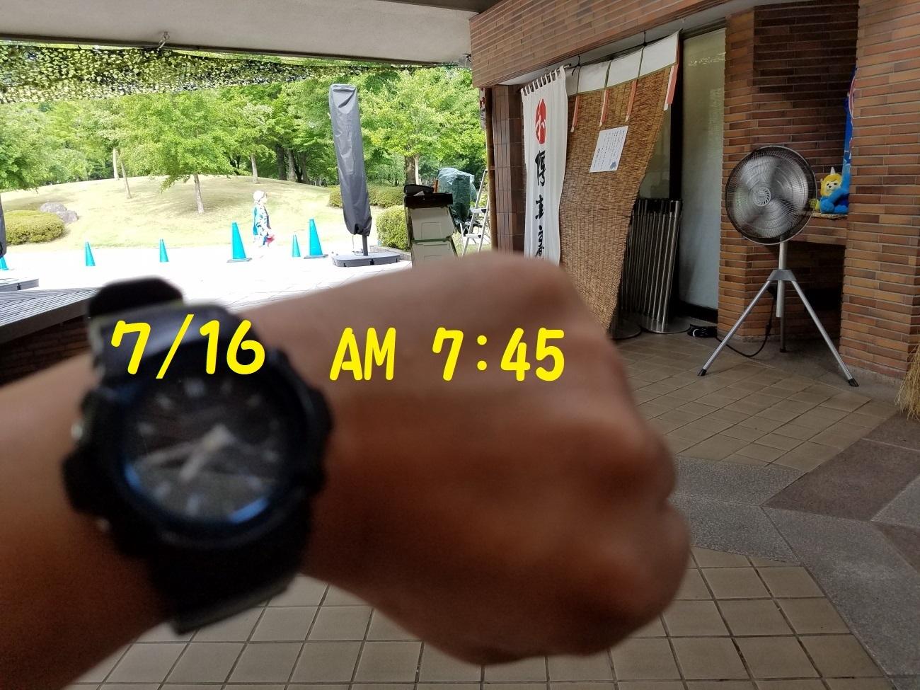 20170716_074500_001.jpg