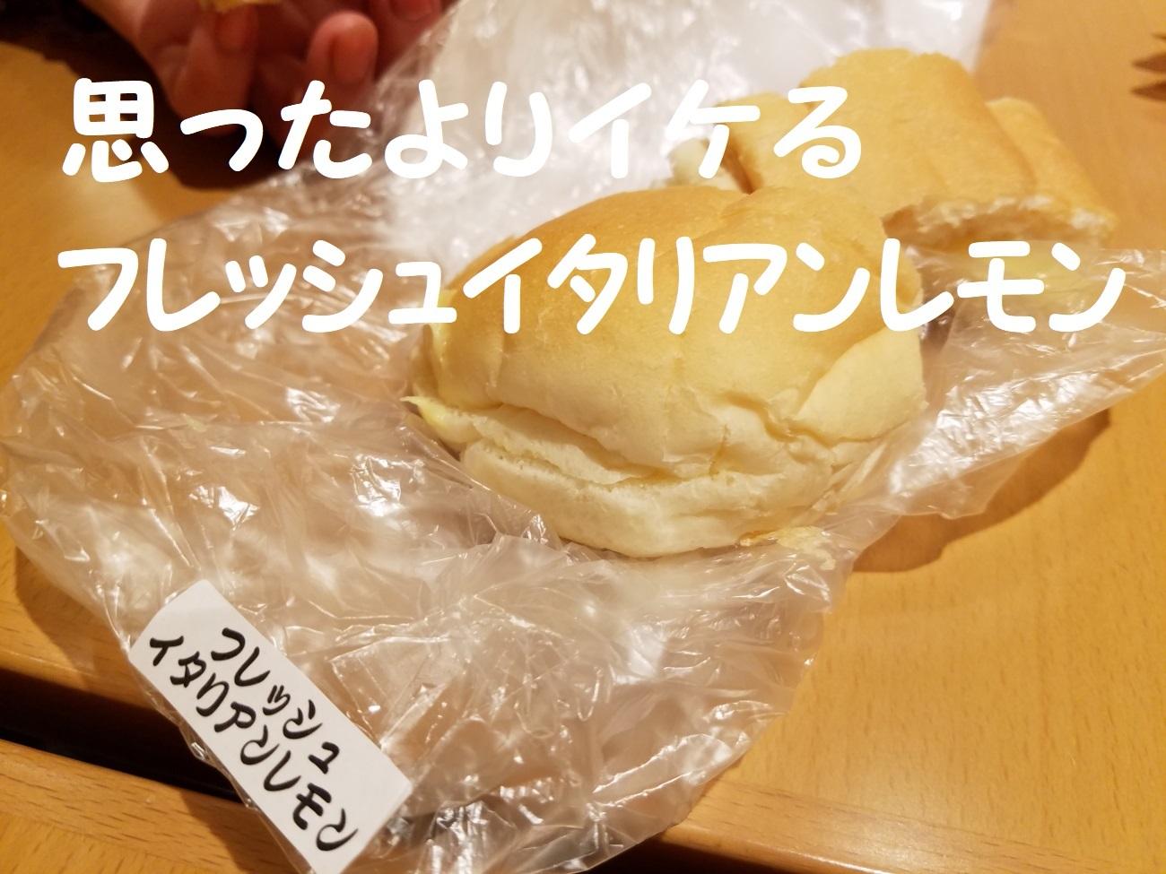 20170814_083929.jpg