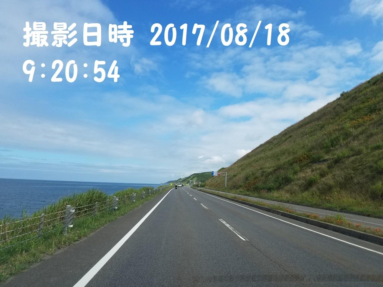 20170818_092054.jpg