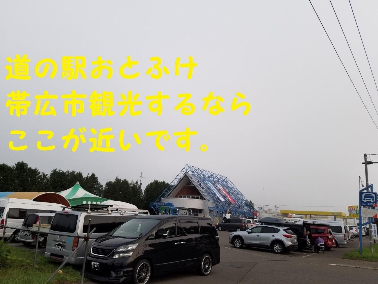 20170820_044212.jpg
