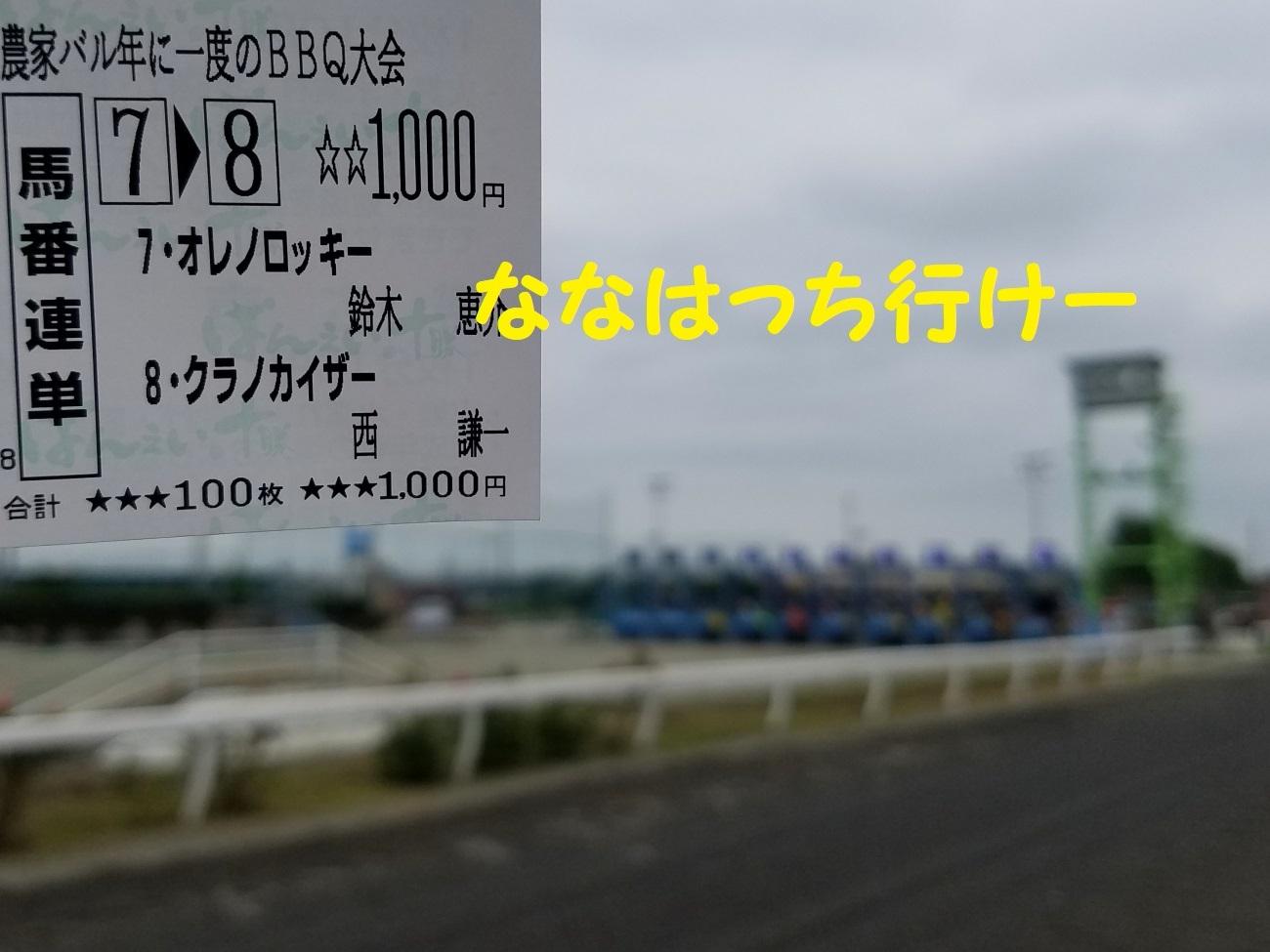 20170820_143748.jpg