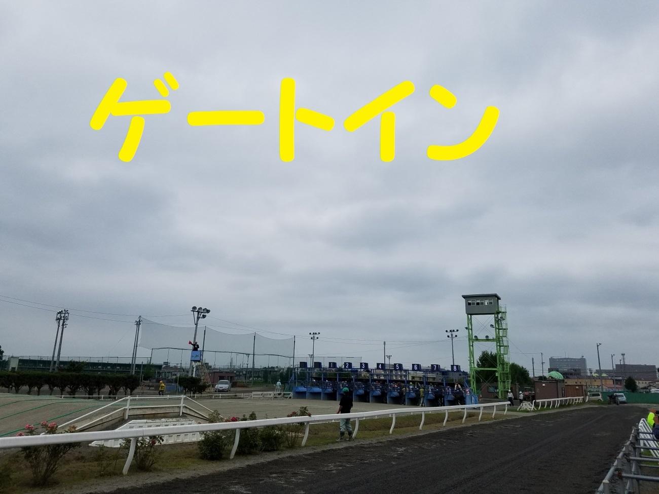20170820_144006.jpg