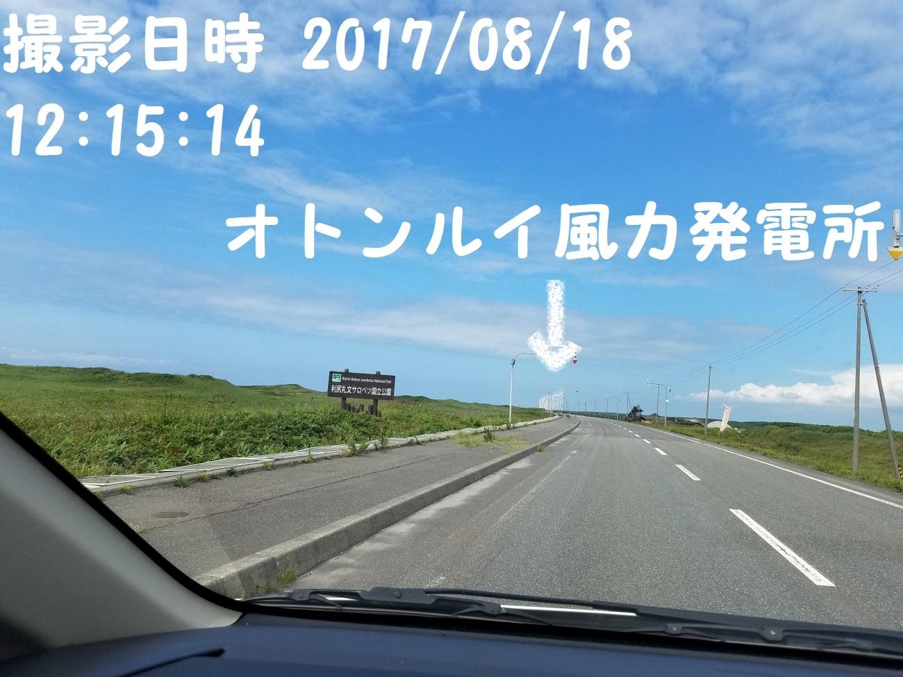 3_20170911081510100.jpg