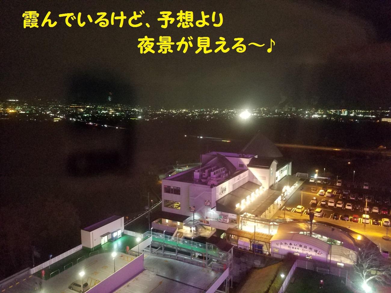 5_2017052216250262f.jpg