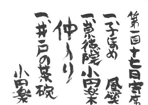 01_01ネタ帳