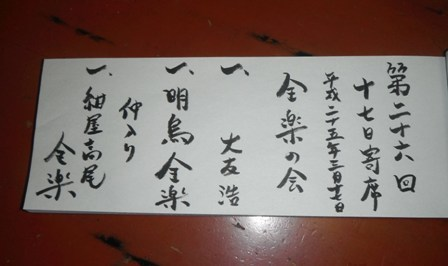 26_01ネタ帳