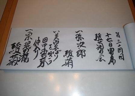 34_01ネタ帳