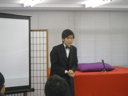 43_03坂本頼光