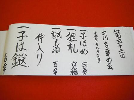 55_05ネタ帳