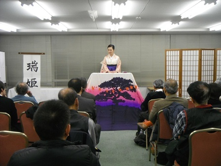 72_02瑞姫