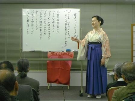 72_03瑞姫
