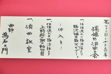 72_04ネタ帳