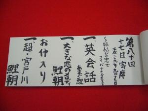 201709_ネタ帳