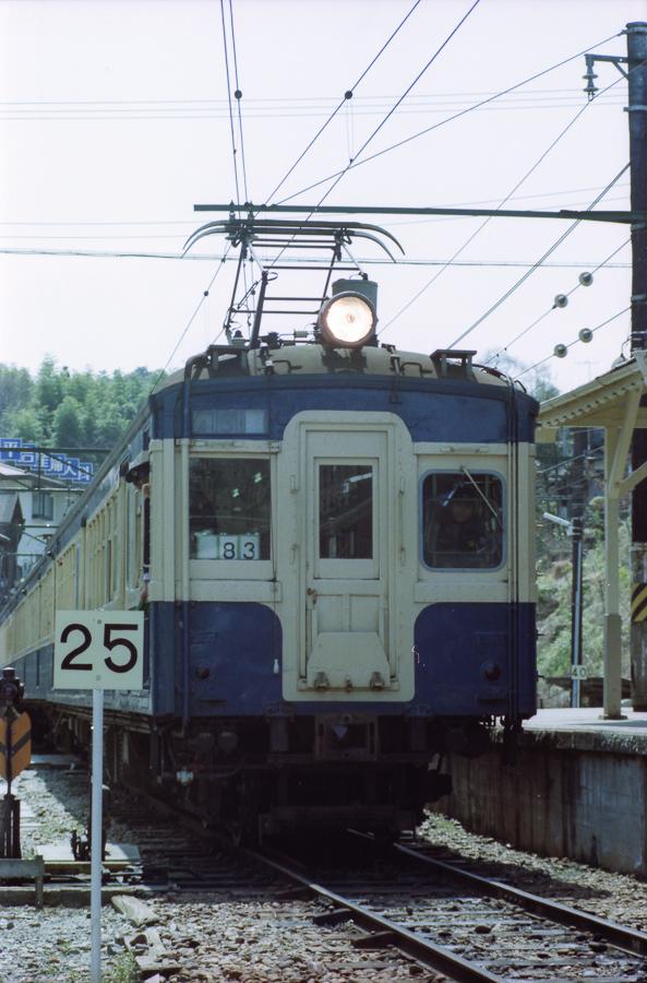198304_0124.jpg