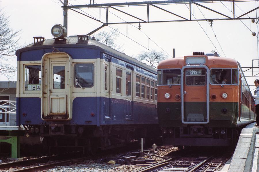 198304_0128.jpg