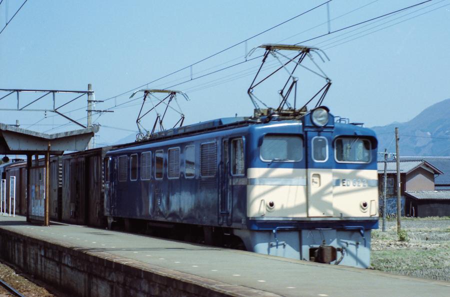 198304_0129.jpg