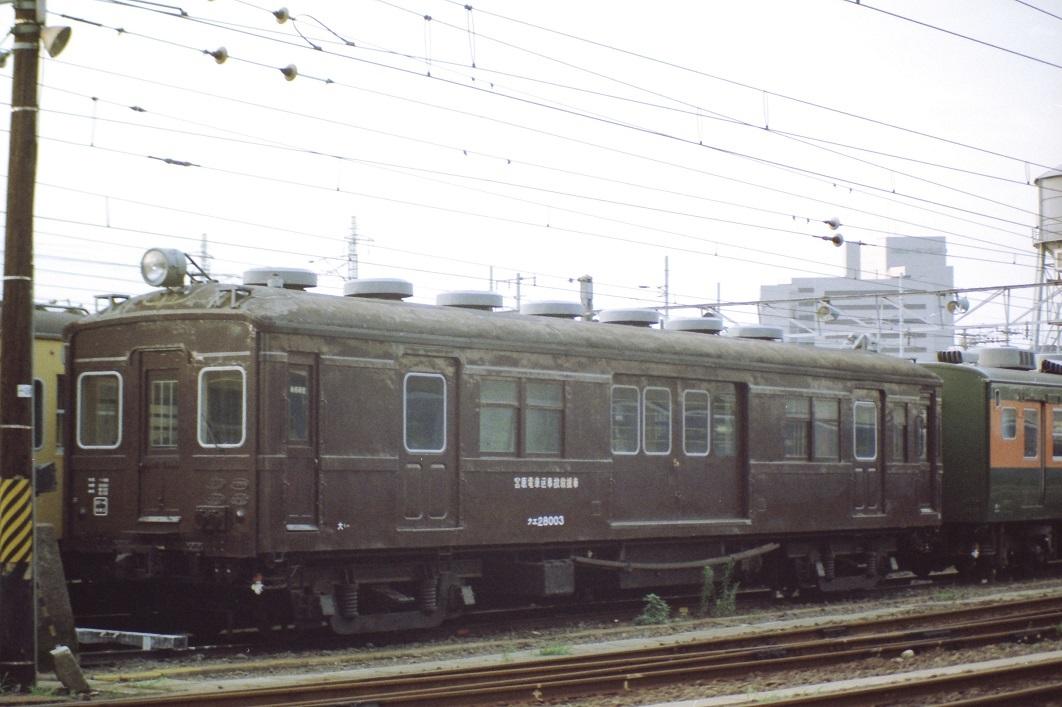 e28003_1983.jpg