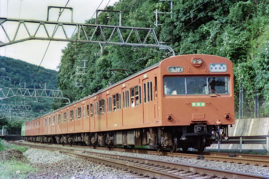 ec103km-40_19860803c_0072y.jpg