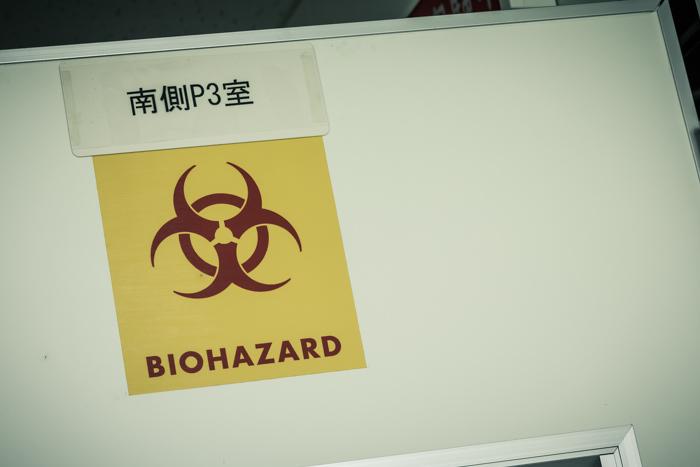 201707_abandoned_biohazard_64.jpg