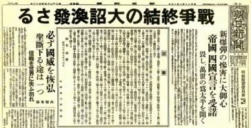 news19450815m.jpg
