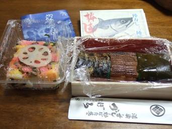 5/2 夕食 岩国寿司と棒寿司三昧
