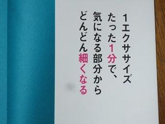 6/15 魅惑の言葉