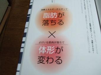 6/15 魔法の魅惑の言葉