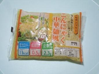 7/8 こんにゃく麺 中華風