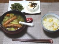 7/20 夕食 ウィンナー&ポテト入り野菜スープ、冷奴、いんげんのきんぴら、とうもろこしご飯