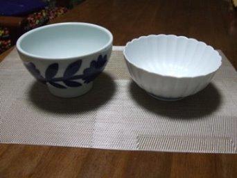 7/23 結婚26年記念 スープ用小鉢  高島屋