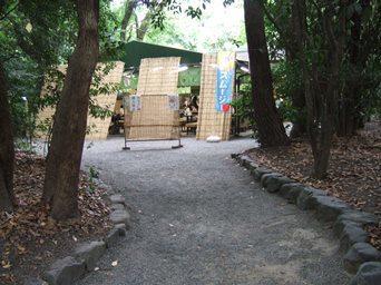 8/5  宮きしめん外観