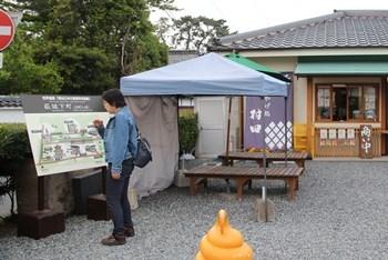 5/1 萩城下町(旧町人地)の地図