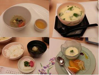 5/1 夕食 茄子素麺、茶わん蒸し、ご飯とお吸い物、デザート  萩本陣