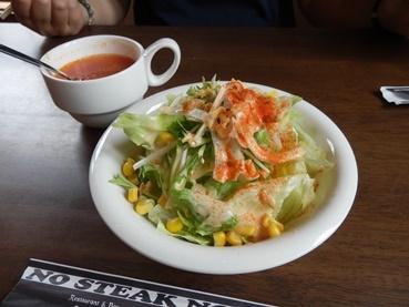 8/17 昼食 ランチサラダとランチスープ  KING'S