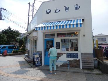 8/18 平塚 松風SANDand&BAR 店頭
