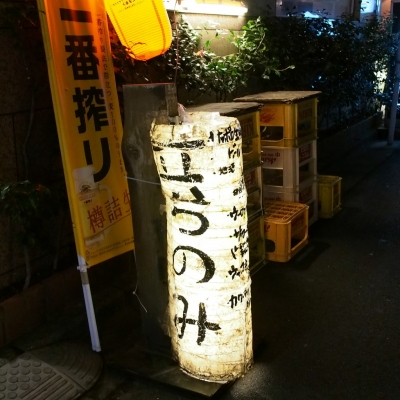 Ryoma_1702-102.jpg
