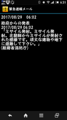 Screenshot_2017-08-29-06-31-.png