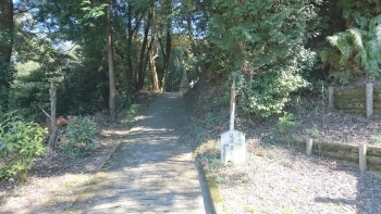 道標1(法蔵寺)