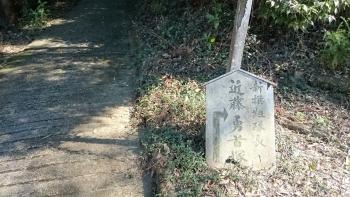 道標2(法蔵寺)