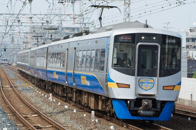 nakai12001F.jpg