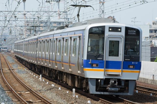nakai8012F_8004F.jpg
