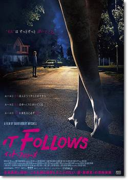 it-follows.jpg