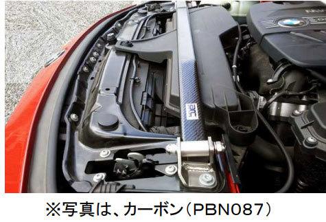 type-f-2.jpg