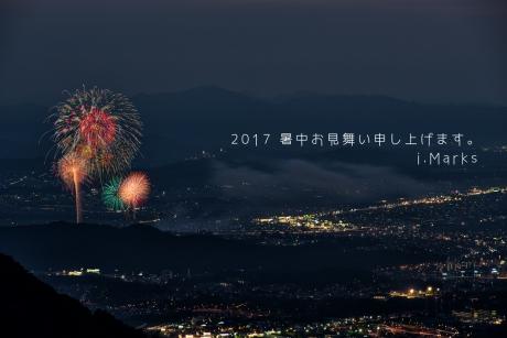 2017_omimai.jpg